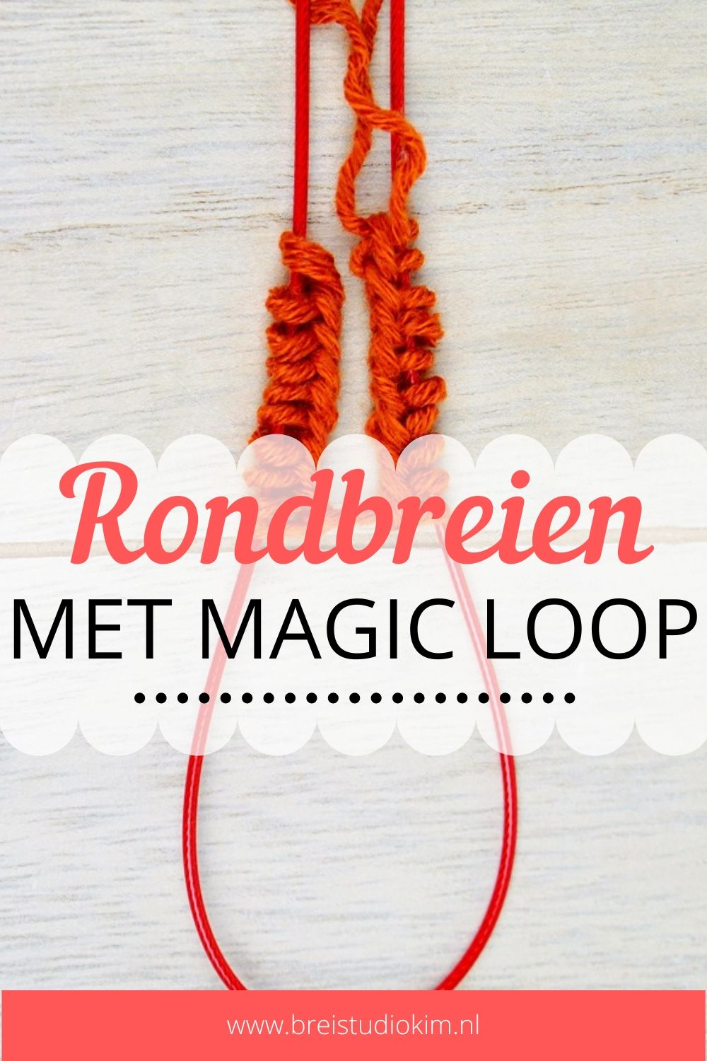 Magic loop breien blog