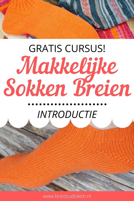 Makkelijke sokken cursus introductie voor pinterest